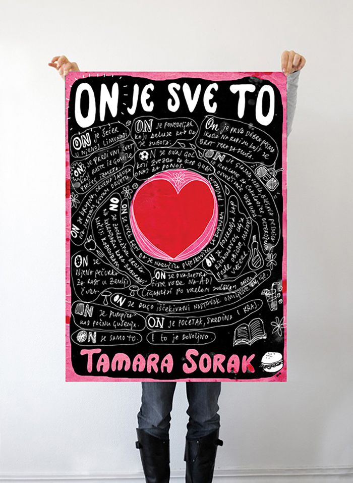 Serija plakata Reč u prostoru, 2011.
