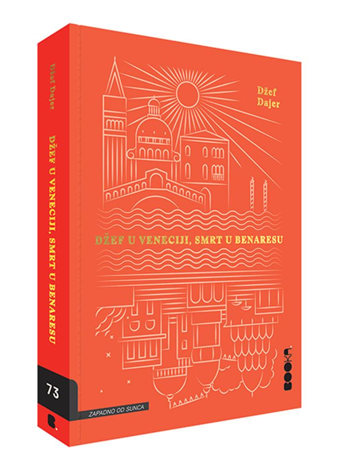 Džef u Veneciji, smrt u Benaresu, Džef Dajer, Booka, 2017