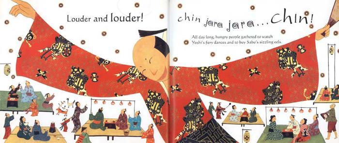 Ilustracija iz knjige Jošijeva gozba